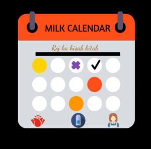 Milk Calendar daily expense  records  hisab kitab of kharcha made